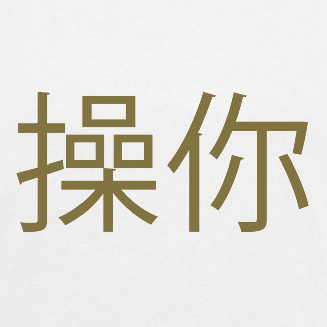 Kina Gold