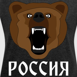 Russian Bear / Russia / Россия / Медвед - Women's T-shirt with rolled up sleeves