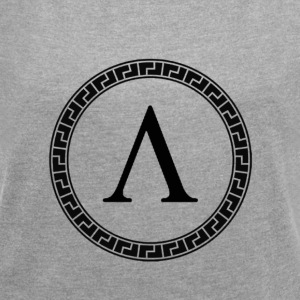 Spartan Lambda Symbol - Women's T-shirt with rolled up sleeves