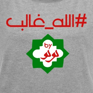 Allah ghaleb logo1 DZ - Women's T-shirt with rolled up sleeves