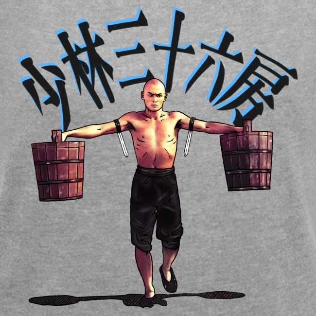 Gordon Liu - The 36th Chamber of Shaolin (Water)