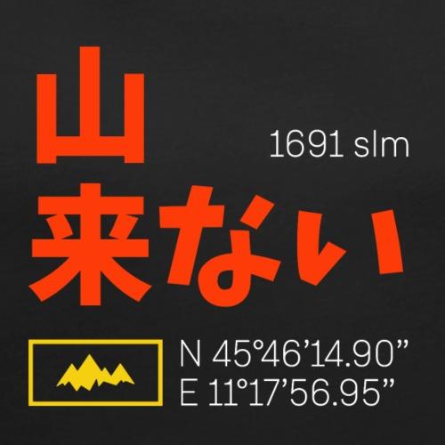 Monte Novegno | Japanese edition - Maglietta da donna con risvolti