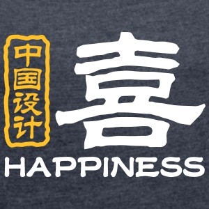 Chinese Words: Joy - Women's T-shirt with rolled up sleeves