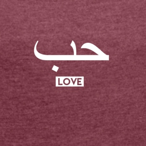 Love - Women's T-shirt with rolled up sleeves