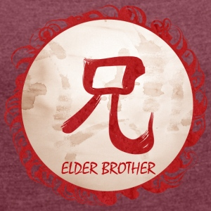 elder brother2 - Women's T-shirt with rolled up sleeves