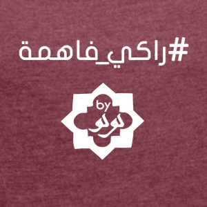 Raki fahema W logo WOMAN 1 - Women's T-shirt with rolled up sleeves