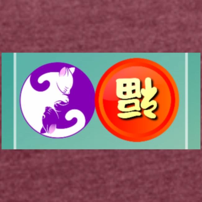 ying yang chat et bohneur japonnais