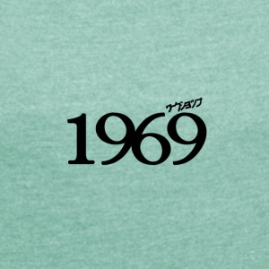 Workshop 1969 logo without sentence - Women's T-shirt with rolled up sleeves