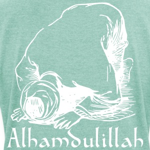 Alhamdulillah - Women's T-shirt with rolled up sleeves