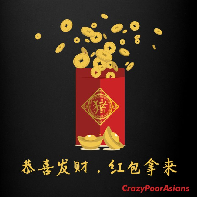 """*Limited Edition* Redpacket - """"恭喜发财, 红包拿来"""""""