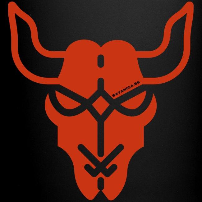 satanica_logo_inside_big