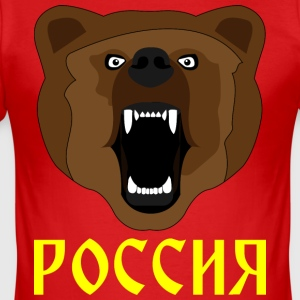 Russian Bear / Russia / Россия / Медвед - Men's Slim Fit T-Shirt