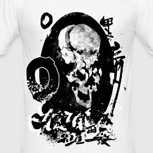 Schädel Skull - Skullection #1 - Männer Slim Fit T-Shirt
