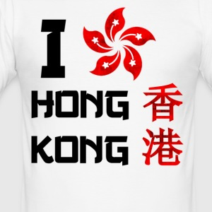 I Love Hong Kong - slim fit T-shirt