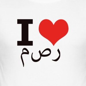 I LOVE EGYPT - Slim Fit T-skjorte for menn