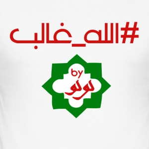 Allah ghaleb logo1 DZ - Men's Slim Fit T-Shirt