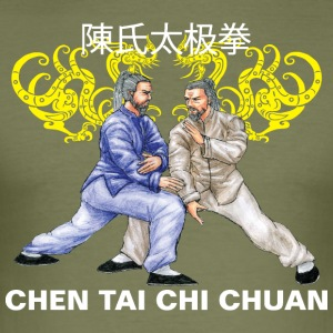 Chen Tai Chi Chuan Taiji - Men's Slim Fit T-Shirt