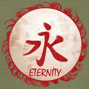 eternity - Men's Slim Fit T-Shirt