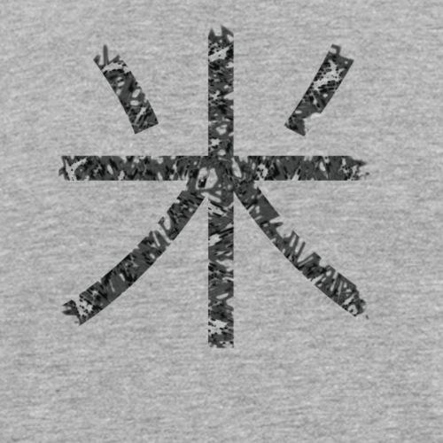 rice - Men's Slim Fit T-Shirt