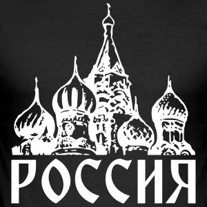 Ryssland Россия, Rossia - Slim Fit T-shirt herr