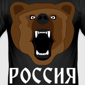 Russische Bear / Russia / Россия / Медвед - slim fit T-shirt