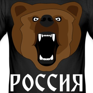 Ours russe / Russie / Россия / Медвед - Tee shirt près du corps Homme
