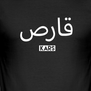Kars - Slim Fit T-skjorte for menn