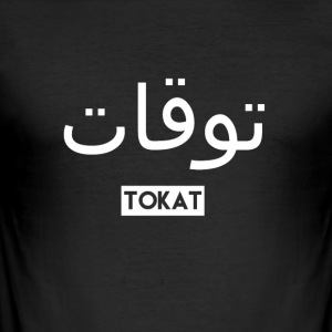 Tokat - Slim Fit T-shirt herr
