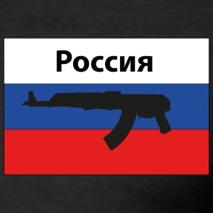 Russia Flag AK 47 Kalashnikov - Men's Slim Fit T-Shirt