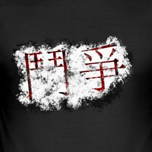 Fight in Chinese - slim fit T-shirt