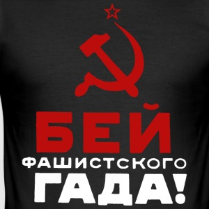 Crush the fascist reptile! Soviet slogan WW2 - Men's Slim Fit T-Shirt
