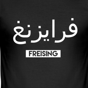 Freising - Slim Fit T-skjorte for menn