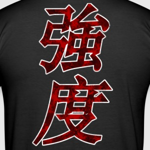 Strength In Chinese - slim fit T-shirt