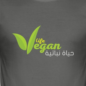 Vegan Life (Arabic) - Men's Slim Fit T-Shirt