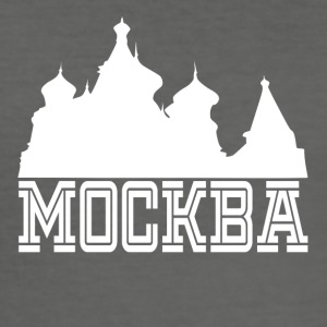 mockba - Men's Slim Fit T-Shirt