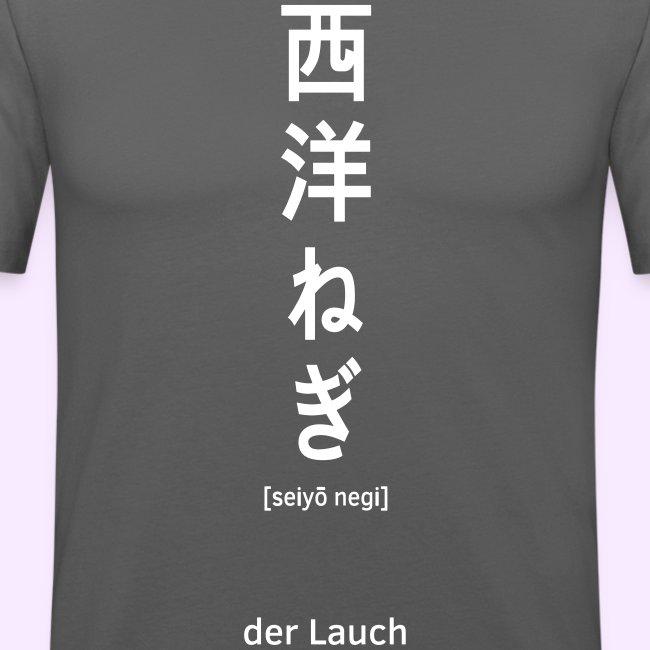 Der Lauch Japanisch Kanji Männer Slim Fit T Shirt