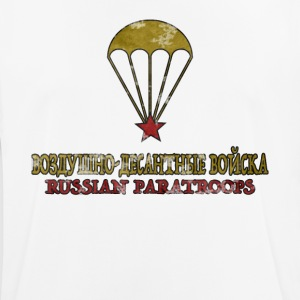 Russian paratroops airborne special forces - Men's Breathable T-Shirt