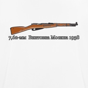 Mosin Nagant rifle fan t-shirt for preppers - Men's Breathable T-Shirt