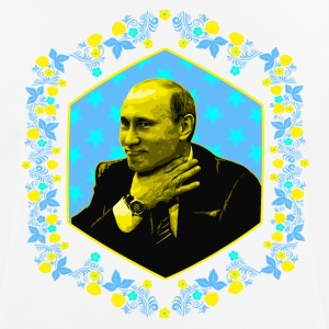 Daddy Loves You All! (Putin Portrait) by Ostap - Männer T-Shirt atmungsaktiv
