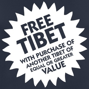 Free Tibet! - Men's Breathable T-Shirt