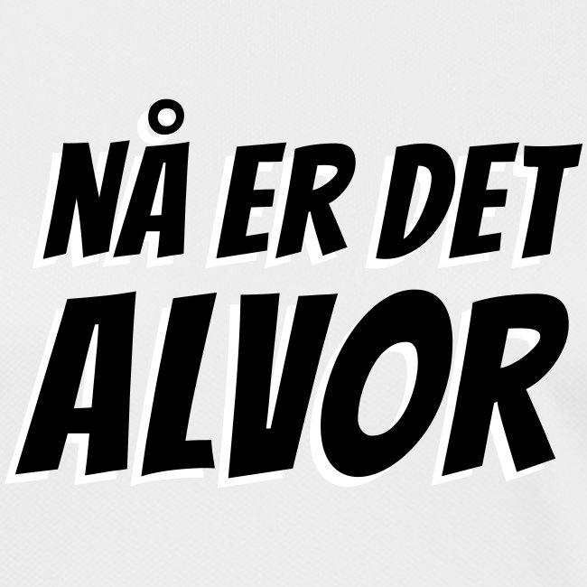 NEDA Sort Text