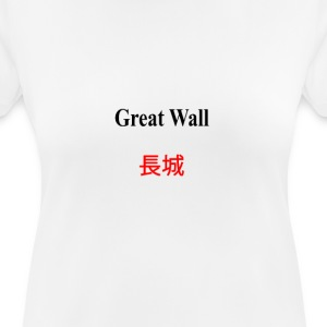 Great_Wall_of_China - T-shirt respirant Femme