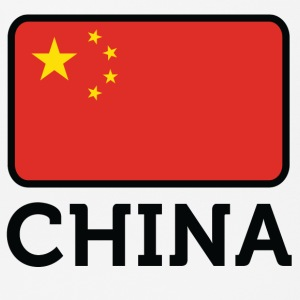 Nationalflagge von China - Mousepad (Querformat)