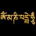 Om Mani Padme Hum - 3D GOLD
