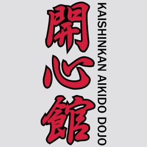 [DOJO] Kaishinkan