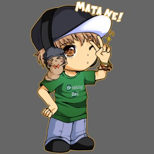 Mata ne by ShinaiShadow png