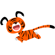 Cute Running Cartoon Tiger by Cheerful Madness!!