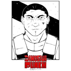 Dinosaur Punch : Eshyl