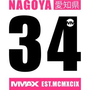 2014_nagoya