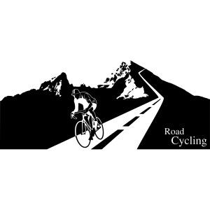 Road Cycling (Gebirge)